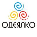 ОдеялКо, производственно-торговая компания