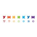 УМНИКУМ, детский центр