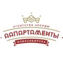 ААпартаменты Новосибирска, квартирное бюро