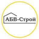 АБВ-Строй, производственно-монтажная компания