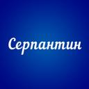 Серпантин, кафе-банкетный зал