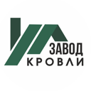Завод Кровли, ТОО, производственная компания