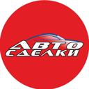 АвтоСделки, ООО