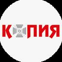 Копия, ТОО, торгово-сервисная компания