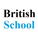 British School, школа иностранных языков