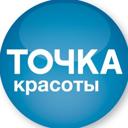 ТОЧКА Красоты, федеральная сеть парикмахерских и студий маникюра