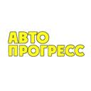 АВТОПРОГРЕСС, магазин автозапчастей
