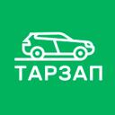 ТАРЗАП, автосервис