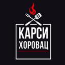 КАРСИ ХОРОВАЦ, кафе