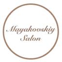 Маяковский, салон красоты