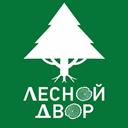 ЛЕСНОЙ ДВОР, магазин стройматериалов