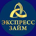 МФО Экспресс Займ, ТОО, микрофинансовая организация