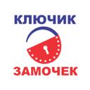 Ключик-Замочек, магазин по продаже замков и скобяных изделий