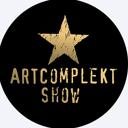 Artcomplekt Show, компания по организации мероприятий