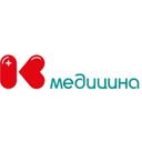 К-Медицина, многопрофильная семейная клиника