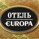 Европа, гостиница