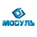 Модуль, производственно-строительная фирма
