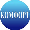 КОМФОРТ, гостиничный комплекс