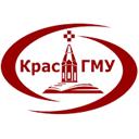 Стоматологическая поликлиника, КрасГМУ им. профессора В.Ф. Войно-Ясенецкого
