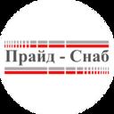Прайд Снаб, ТОО, оптово-розничная компания