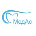 МедАс, ООО, медицинская клиника