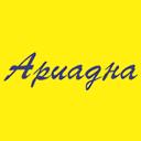 Ариадна, компания по бухгалтерскому обслуживанию