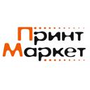 Принт Маркет, студия цифровой печати