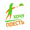 Хочу-Поесть.рф, сервис по доставке еды
