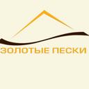 Золотые пески, туристический комплекс