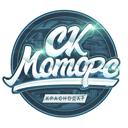 CK-Моторс, автосервис