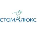 СТОМАЛЮКС, ООО, стоматологическая клиника