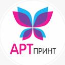 Арт Принт, фото-полиграфический салон