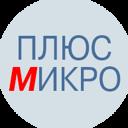 ЦТО ПЛЮСМИКРО, ТОО, центр технического обслуживания