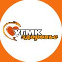 УГМК-Здоровье, сеть аптек