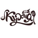 #кухнякафе R & S