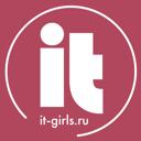 It-girls, салон красоты