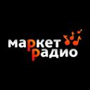 Маркет Радио, ООО, компания по созданию музыки для бизнеса и размещению аудиорекламы