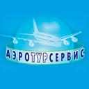 Аэротурсервис, сеть билетных касс