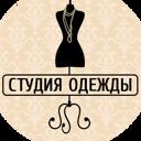 Студия одежды из Беларуси, ИП Алехов А.В.