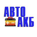 АвтоАКБ, магазин автомобильных аккумуляторов