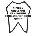 Перший Одеський Приватний Стоматологічний Центр, стоматологическая клиника