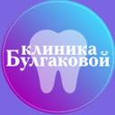 Клиника Доктора Булгаковой, ООО