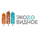 Эко Видное 2.0, жилой комплекс
