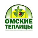 Омские теплицы, торгово-производственная компания