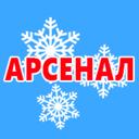 Арсенал, ООО, компания по вывозу снега