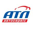 АТЛ, автоцентр