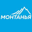 Монтанья, производственная компания