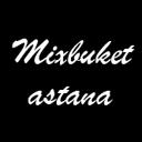 mixbuket.astana