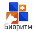 Биоритм, ветеринарная клиника