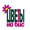 Цветы на бис, цветочный магазин